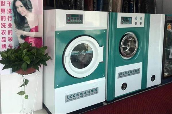 乌鲁木齐干洗店设备在哪买?一套多少钱