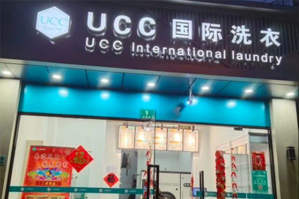 ucc48.jpg