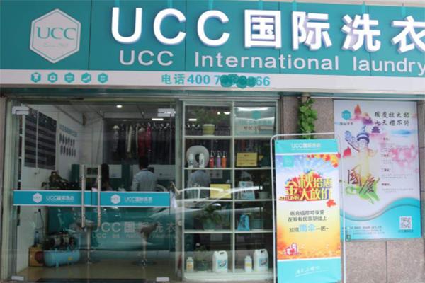 ucc26.jpg