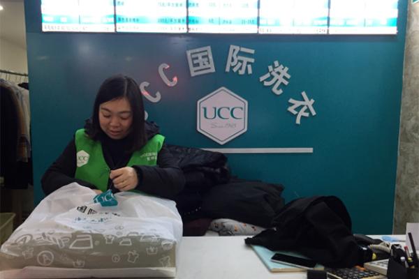 ucc56.jpg