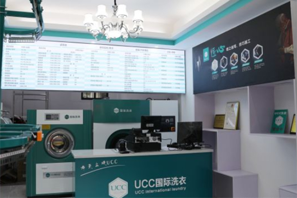 ucc80.jpg