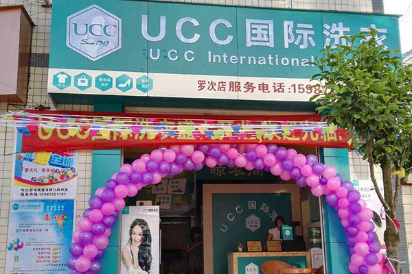 ucc10.jpg