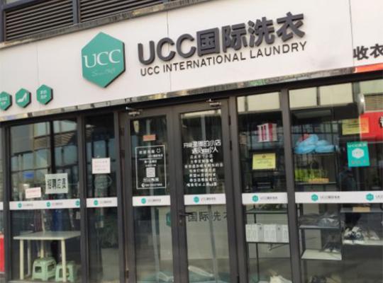 新手投资一个干洗店需要多少钱
