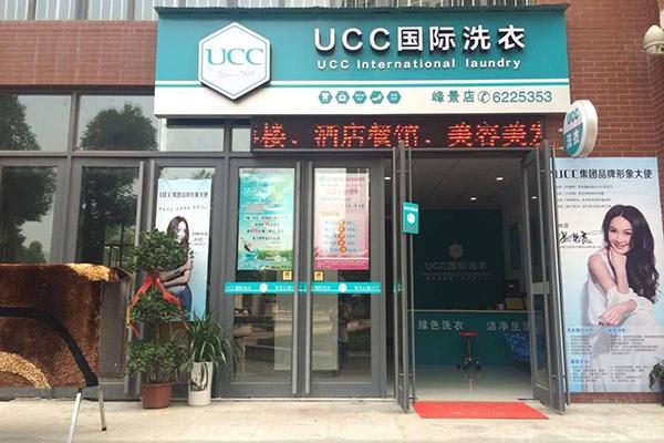 ucc4.jpg