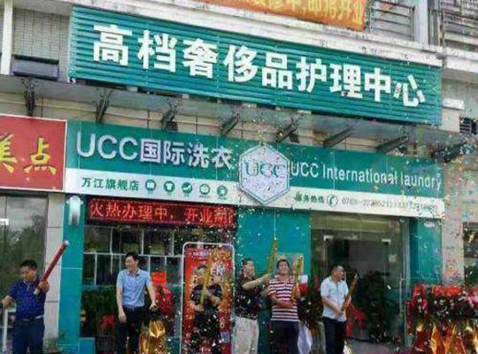 ucc122.jpg