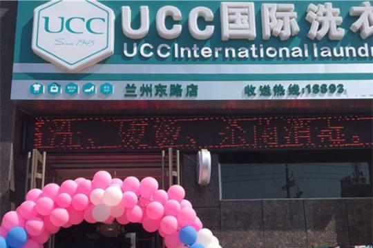 ucc38.jpg