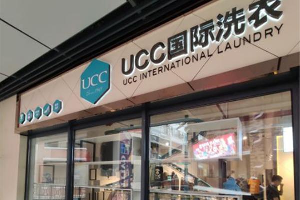 ucc70.jpg