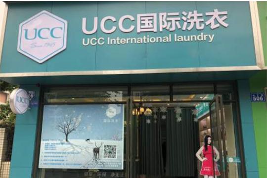 ucc30.jpg