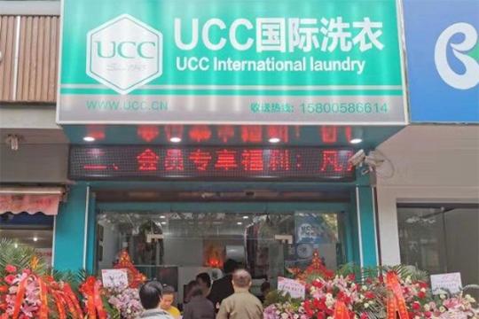 ucc53.jpg