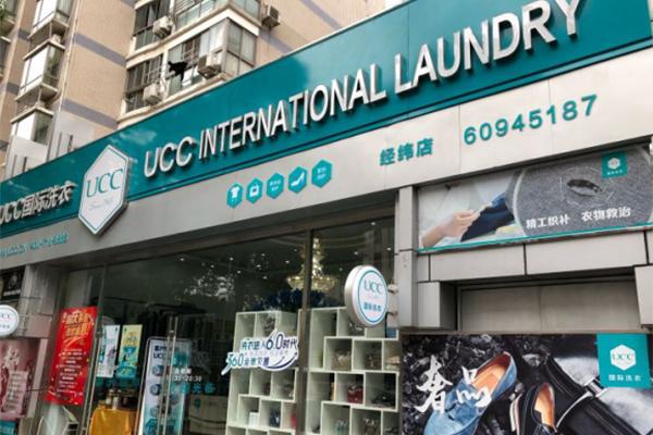 干洗店和美容院加盟哪个更赚钱