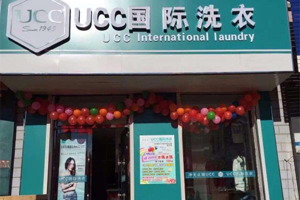 干洗店和母婴用品加盟店哪个更赚钱