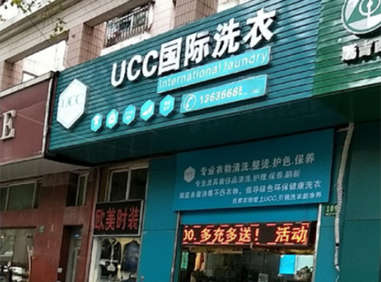 ucc108.jpg