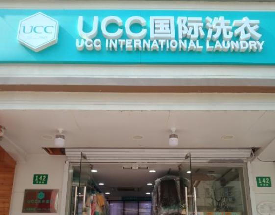 开一家ucc干洗店需要多少钱?投资5万元利润高回本快