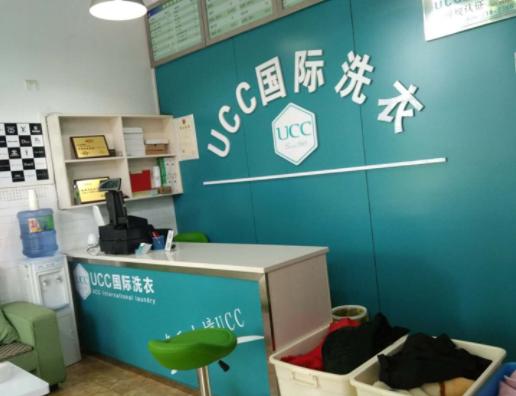 ucc国际洗衣加盟利润空间大吗?利润70%以上赚钱稳定