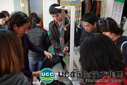 UCC国际洗衣加盟商霍美参与总部培训中