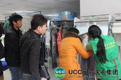 UCC洗衣旗下加盟商在认真学习技术