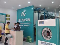 购买干洗设备时应该注意什么?