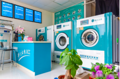 现在干洗店投资设备的成本是多少?