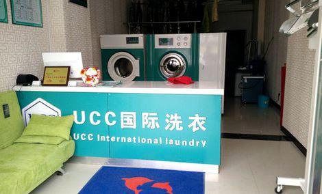 开洗衣店需要投资多少钱