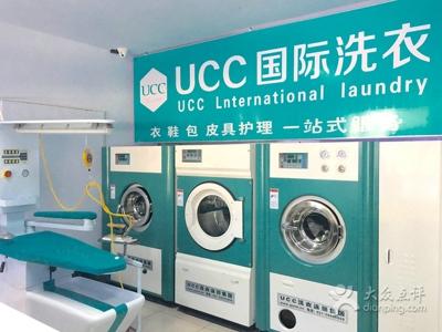 干洗设备需要多少钱